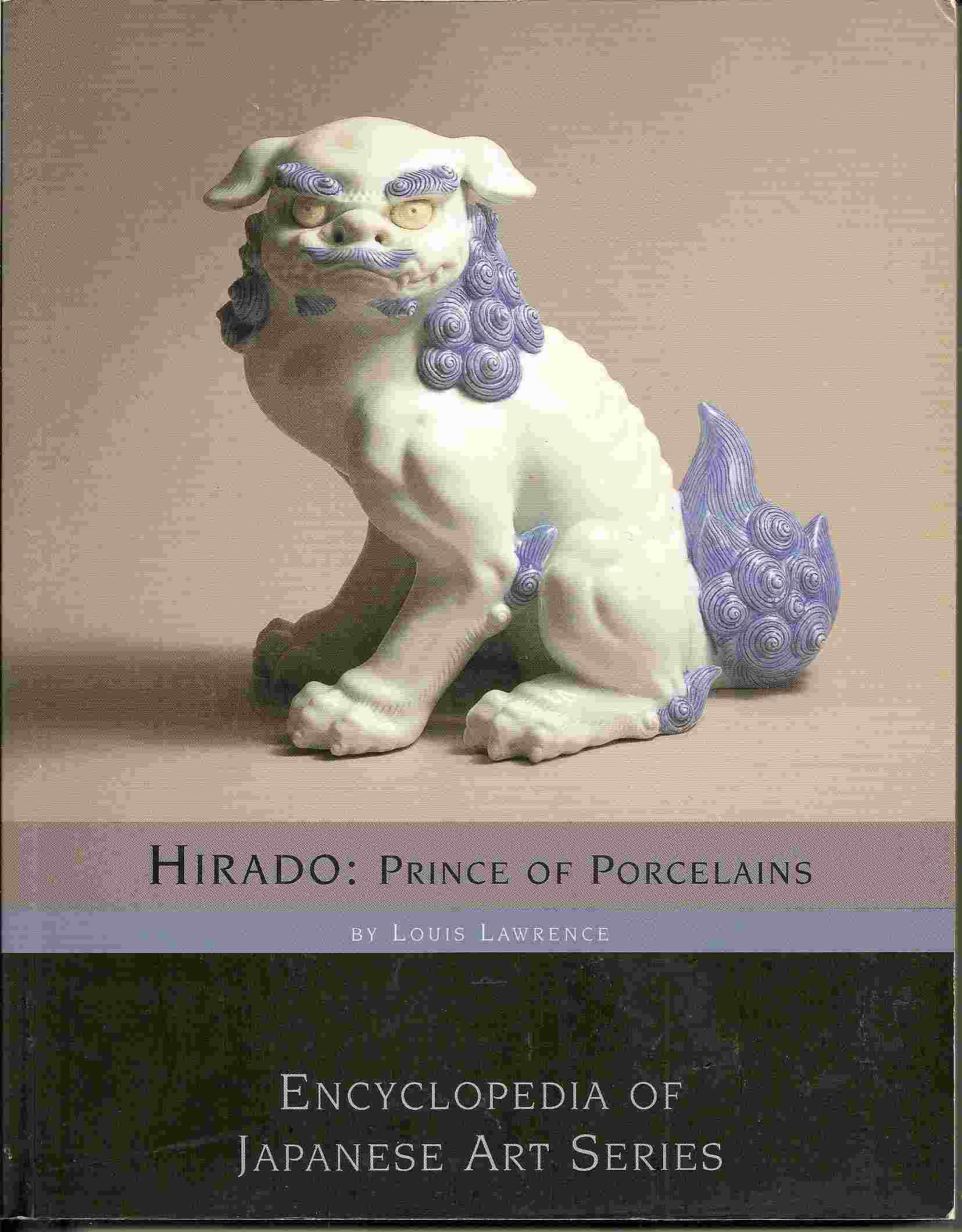 Image for HIRADO:  PRINCE OF PORCELAINS