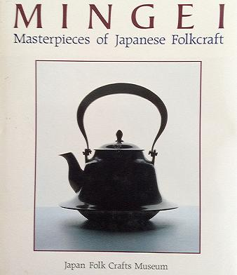 Image for Masterpieces of Japanese Folkcraft; MINGEI
