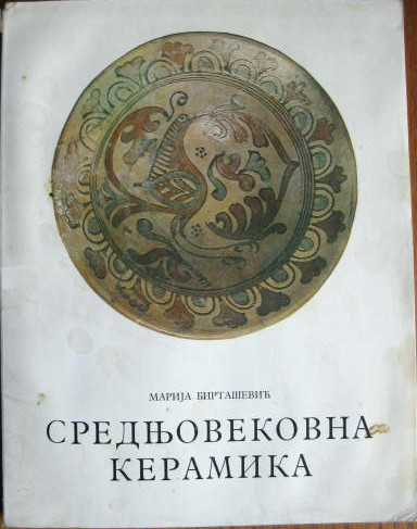 Image for Russian Text Throughout; MEDIEVAL CERAMICS