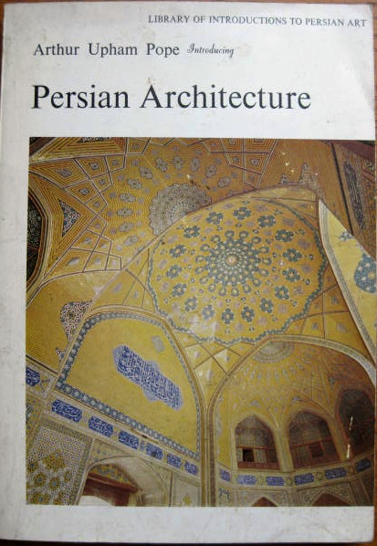 Image for PERSIAN ARCHITECTURE