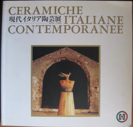 Image for CERAMICHE ITALIANE CONTEMPORANEE 1950 - 1990
