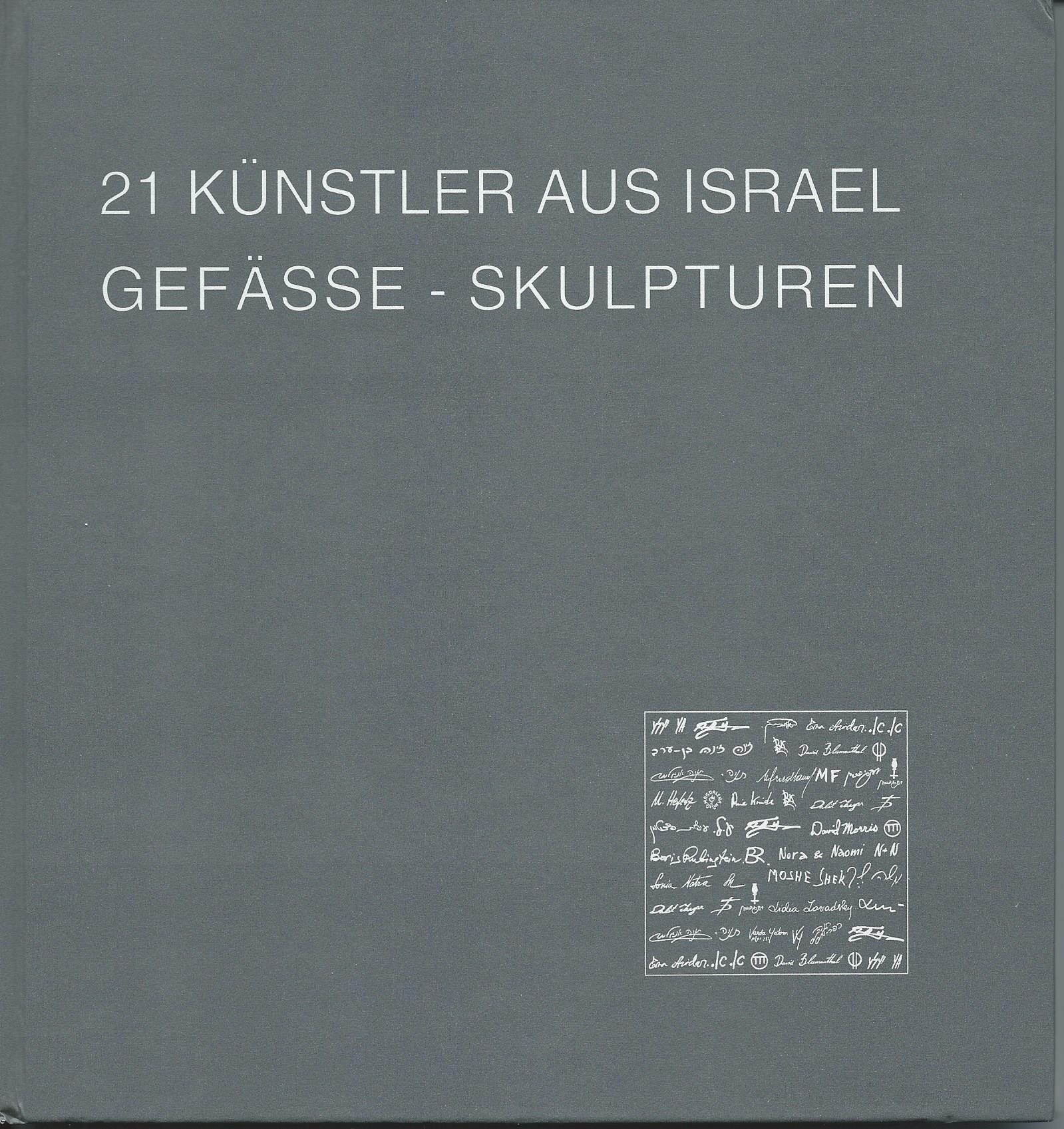 Image for German Text, Mostly Images. ; 21 KUNSTLER AUS ISRAEL GEFASSE - SKULPTUREN