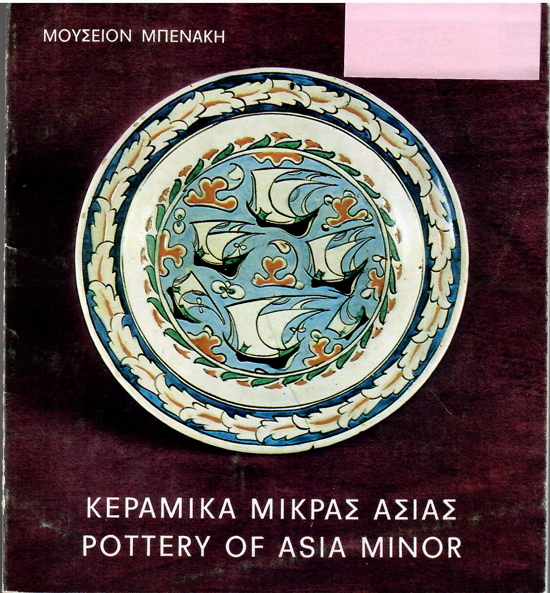 Image for POTTERY OF ASIA MINOR